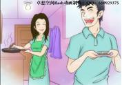 求婚表白告白感人动画制作