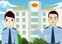 税收法制普及宣传动画